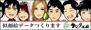 bntajirikoubou.jpg